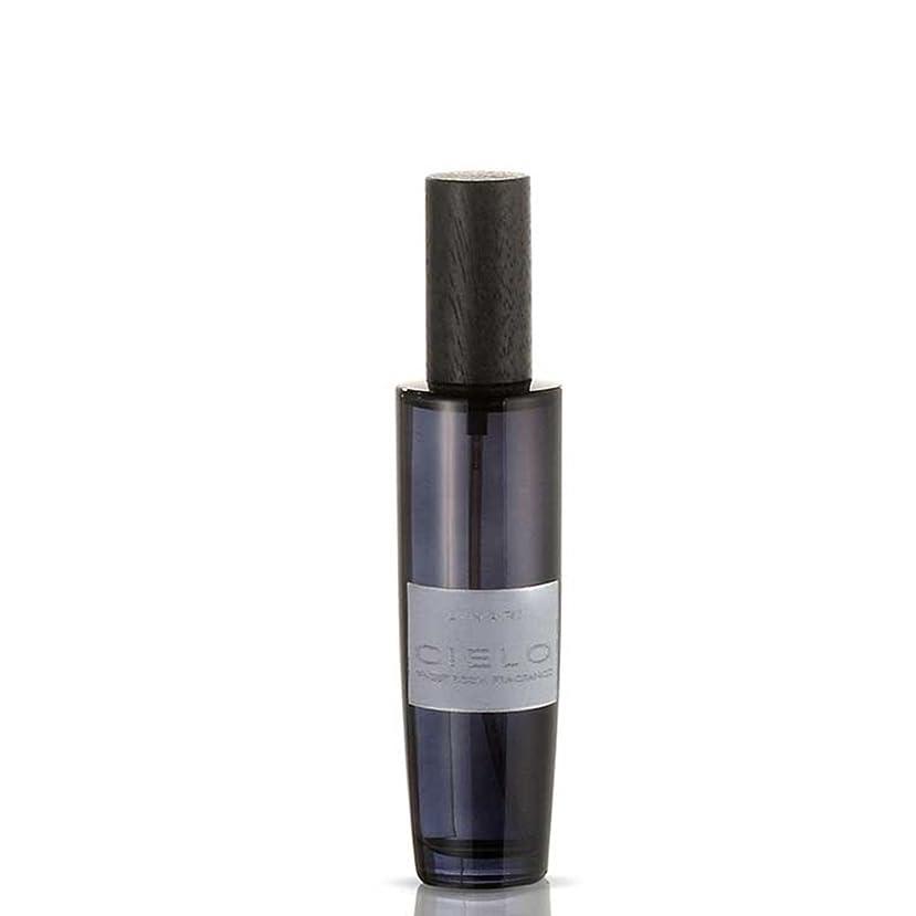 精緻化圧力技術LINARI リナーリ ルームスプレー Room Spray チェロ CIELO BLACK AMETHYST LINE