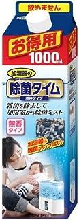 加湿器の除菌タイム 液体タイプお得用 1000ml×12本ケース UYEKI(ウエキ)