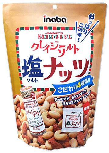 クレイジーソルトナッツ(個包装)140g