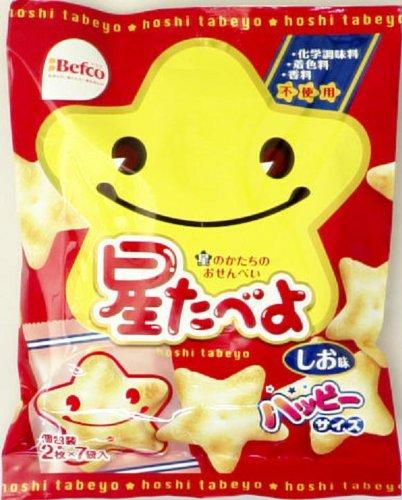 栗山米菓 星たべよ 14枚×20袋