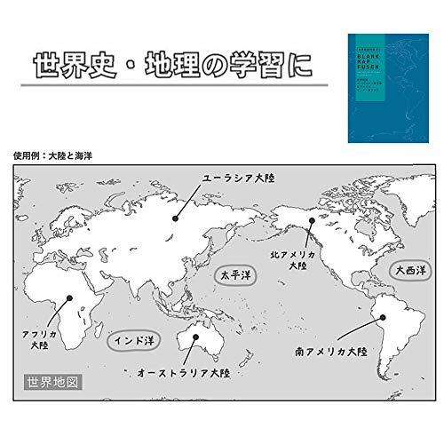 Gakken(学研ステイフル)『QuizKnock×Gakken地図付箋』