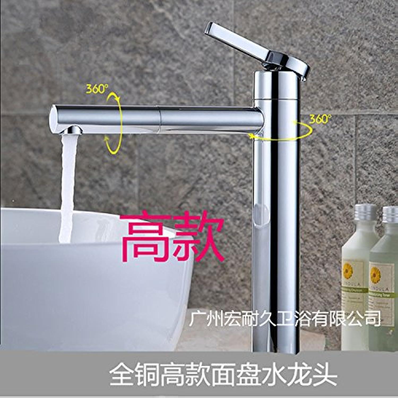 Cengsui heien und kalten Becken Tap_Waschbecken Wasserhahn 360° Rotation ist hoch, die Tap, HD-ZG0927