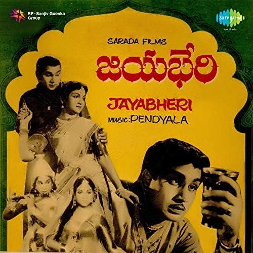 Pendyala Nageswara Rao
