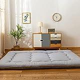 Grey Japanese Shiki Futon Mattress Floor Mattress, Roll Up Guest Mattress Floor Bed Folding Portable Camping Mattress Thicken Mattress Pad Sleeping Pad for Guest Room Full Size