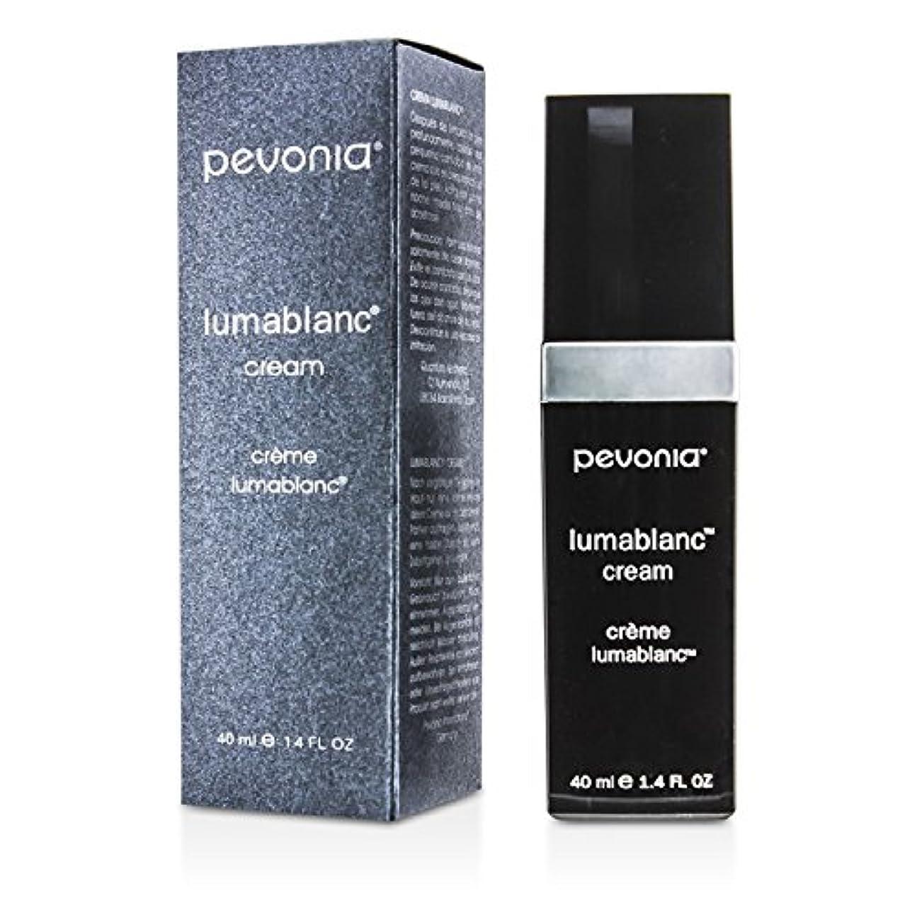徒歩で再発する眠っているペボニア ボタニカ Lumablanc Cream 40ml/1.4oz並行輸入品