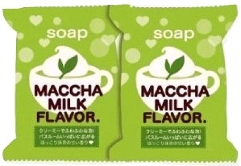 ペリカン石鹸 抹茶みるくソープ2P