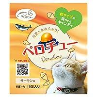 PETRO (ペトロ) 猫用 おやつ ペロチュー キャンディ (サーモン味)