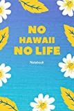 NO Hawaii NO Life: Camping Notebook | Great for Road Trips, Traveling, Vacations | Gift Idea For Travellers, Tourists - Holiday Memory Book - Funny Cute Gift For Hawaii People