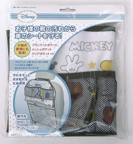 ナポレックス(NAPOLEX)ディズニー・カーグッズキックガードミッキーBD-123