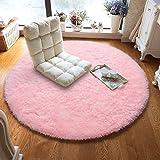ST. BRIDGE Super Soft Round Shaggy Fur Area Rugs, Indoor Modern Living Room Bedroom Floor Home Decor Carpet, Anti-Skid Fluffy Kids Boy Girls Room Rug Playing Mat, 4 Feet Diameter, Pink