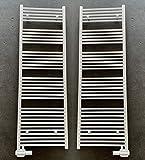 MC Heat Badheizkörper Handtuchheizkörper mit Anschluss Links oder rechts | Heizkörper mit versetztem Mittelanschluss (600 * 1600 mm)