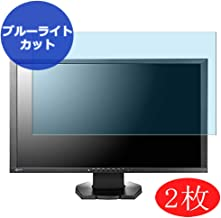 "【2 Pack】 Synvy Anti Blue Light Screen Protector Compatible with EIZO FORIS FG2421-BK 23.5"" Display Monitor Screen Film Pro..."