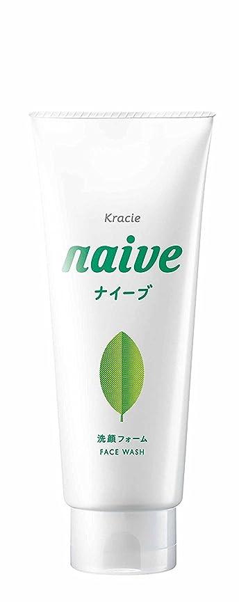 因子信じる化学者ナイーブ 洗顔フォーム (お茶の葉エキス配合) 130g
