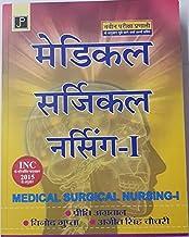Amazon in: Preeti Agarwal: Books