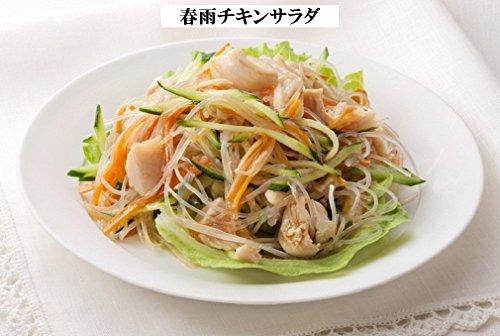 サラダクラブチキンささみ(ほぐし肉)40g×10個