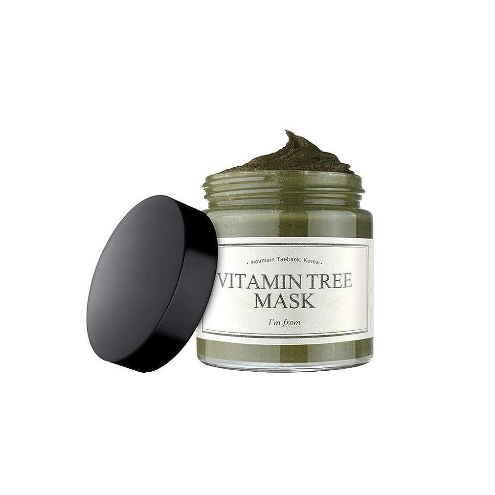 火山の敬礼便利[I'M FROM] Vitamin Tree Mask [並行輸入品]