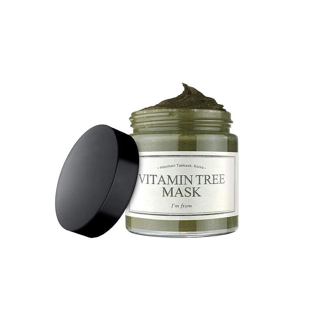 まで酒類推[I'M FROM] Vitamin Tree Mask [並行輸入品]