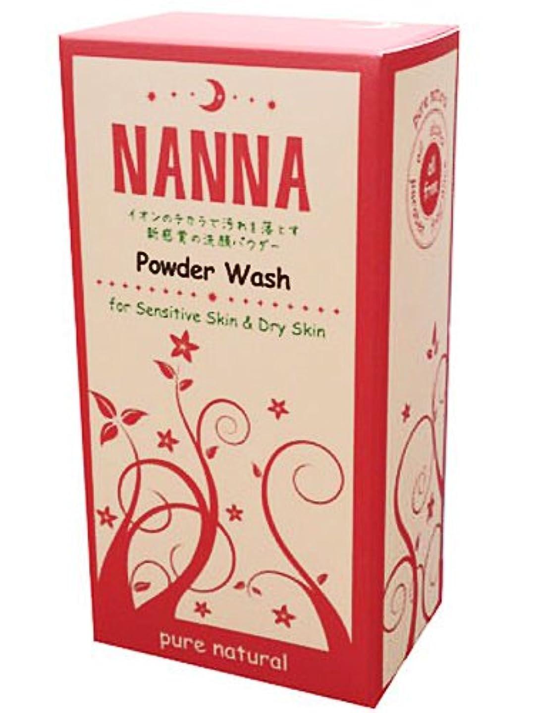 そこ喜びクリエイティブナンナ パウダー洗顔料 パウダーウォッシュ(1g×30包)