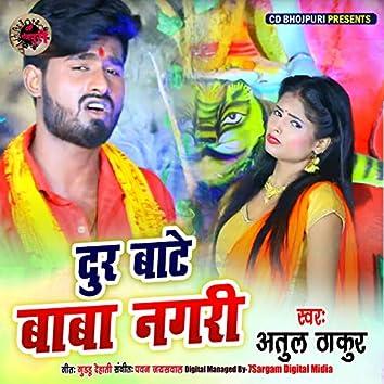 Bate Door Baba Nagari - Single