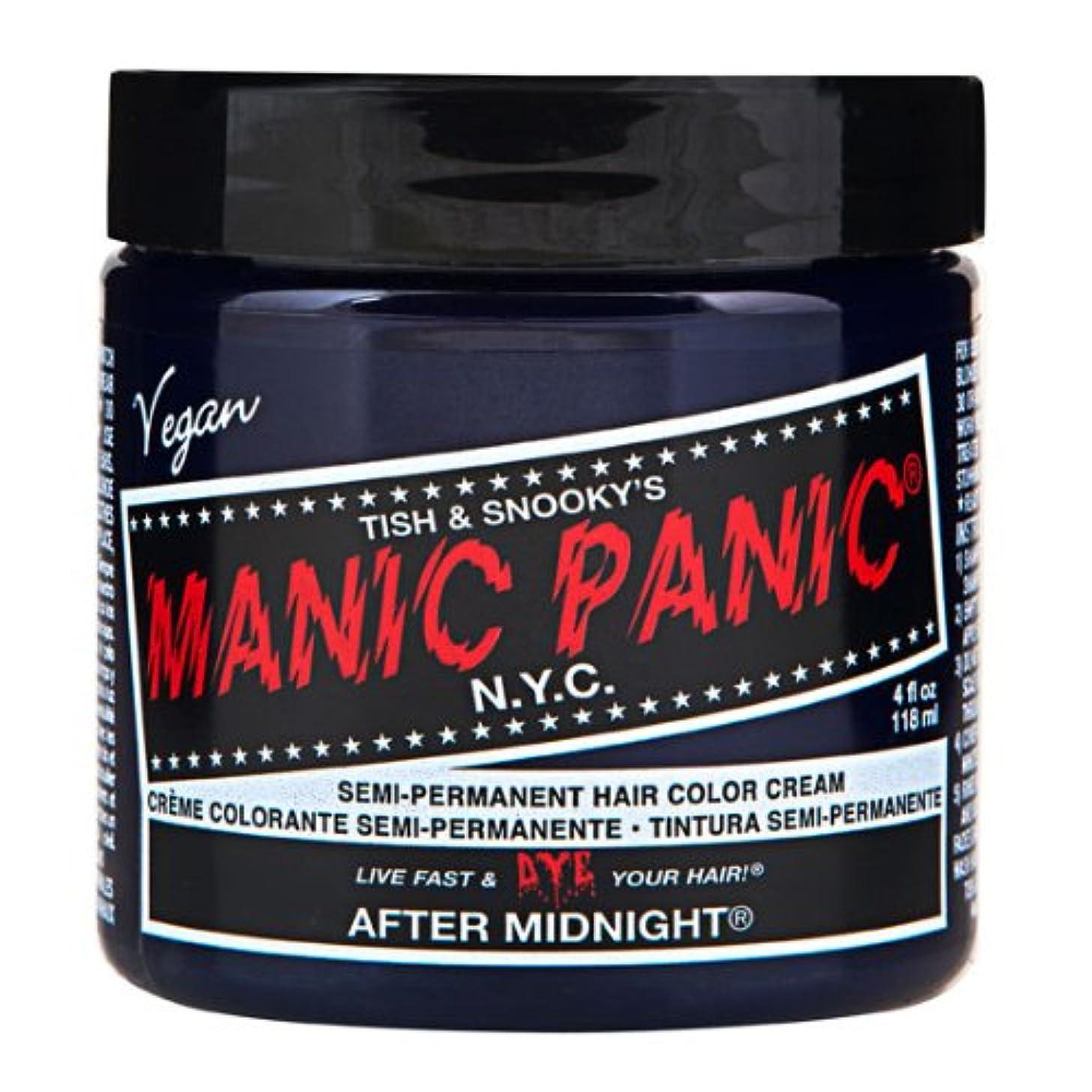 解読する不測の事態敬意スペシャルセットMANIC PANICマニックパニック:After Midnight Blue (アフター?ミッドナイト?ブルー)+ヘアカラーケア4点セット