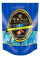 呼吸チョコ スタンドパック 90g 【北新地】 ×3袋