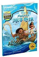 正版现货 加勒比海盗3 迪士尼漫画 电影漫画书籍 外国儿童文学 漫画绘本 欧美动漫冒险故事书籍 四川美术