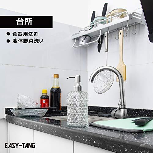 Easy-Tang475mlシャンプーボトルディスペンサーガラス製おしゃれポンプボトルソープボトルシャンプー用シャワージェル用トリートメント用詰め替え容器(透明)