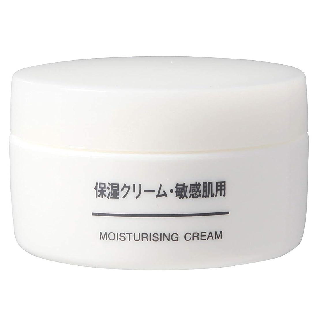 栄養まつげポータル無印良品 保湿クリーム 敏感肌用 50g