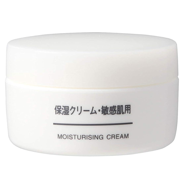 お誕生日朝ごはんながら無印良品 保湿クリーム 敏感肌用 50g