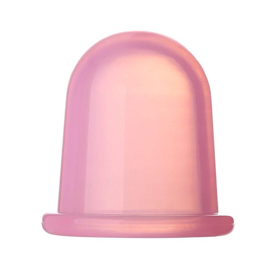 タイプライターナイトスポットとても耐久性のあるヘルスケアフルボディ真空マッサージャーシリコンカップアンチセルライトは、家族のための物理的疲労ストレスを和らげます - ピンク