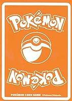 ポケモンカードゲーム [デッキシールド (スリーブ) : 64枚入り] BW/XY エクストラレギュレーション