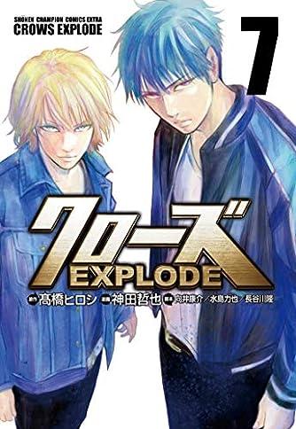 クローズEXPLODE 7 (7) (少年チャンピオン・コミックスエクストラ)