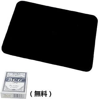 クロースアップマット テーブルマジック マット【トランプ付き】手品用品 マジック用品 滑らないマット (ブラック) by Kungfu Mall