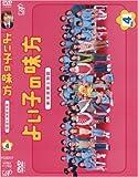よいこの味方 新米保育士物語 Vol.4[DVD]