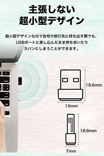 TP-LinkWiFi無線LAN子機AC600433Mbps+200MbpsWindows/MacOS対応ナノ設計デュアルバンド3年保証ArcherT2UNano