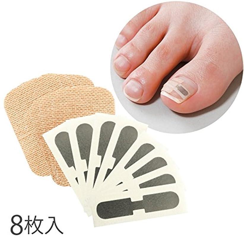 抱擁パット相対サイズ巻き爪リフトシール 1ヶ月ケア 8回分 / 8-4134-01