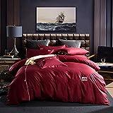 yaonuli Baumwolle Schlichte Handwerk Taste Vier Sätze von Baumwolle einfache Stickerei Stickerei Licht einfarbig Brillant rot 1,5/1,8 m Bett (Bettbezug 200 * 230 cm)