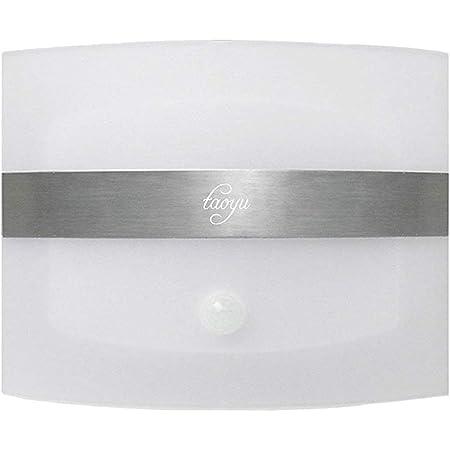 Taoyu Applique Murale Interieur LED Moderne Sans Fil Lampe Detecteur de Mouvement avec Batteries lumière de nuit pour Chambre Balcon Escalier Couloir Entrée Sous-Sol (Blanc)