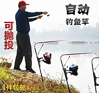 HAMISS for Mini Super-Sensitive 63cm Automatic Fishing Rod (Without Reel) ISea River Lake Pool Fish with Metal Hardware
