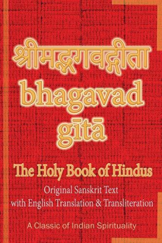 Bhagavad Gita, The Holy Book of Hindus: Original Sanskrit Text with English Translation & Transliteration [ A Classic of Indian Spirituality ] (1)