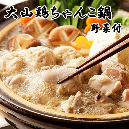 匠の大山鶏 ちゃんこ鍋(2~3人前)野菜付き