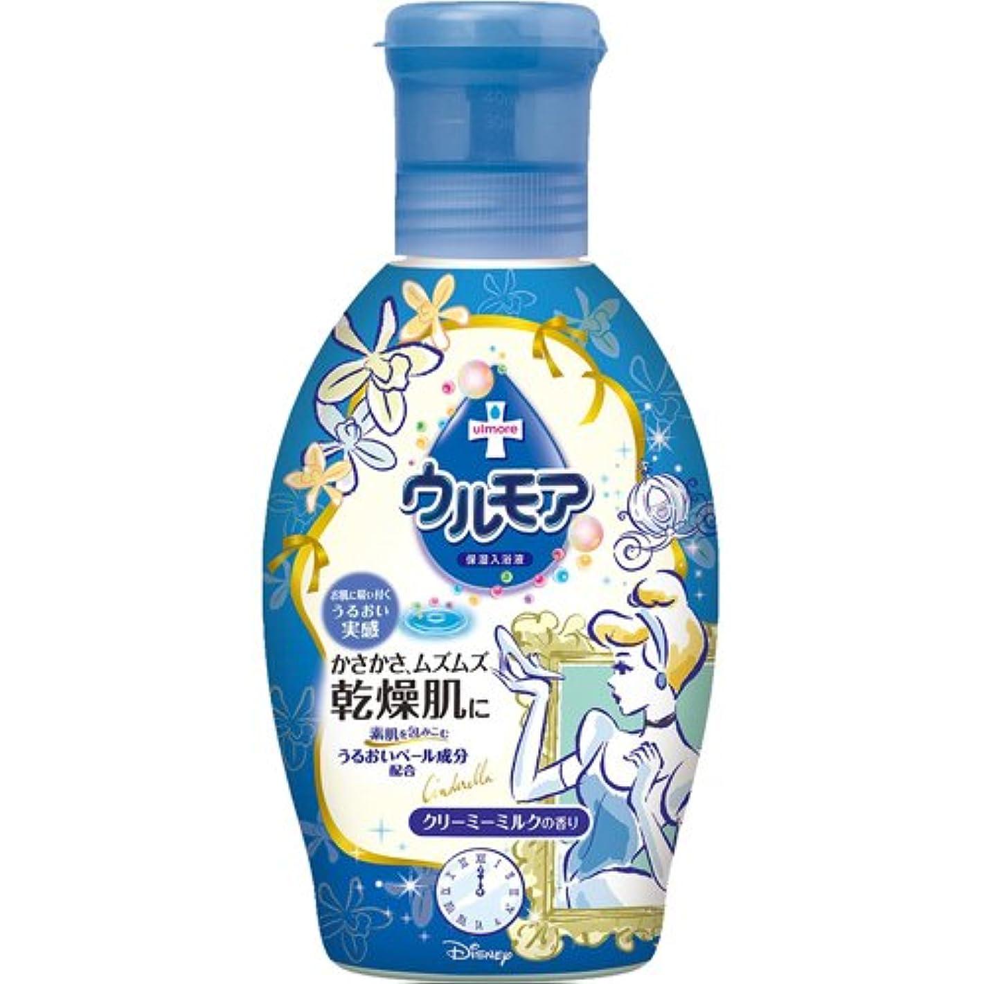 若いくちばし消すウルモア クリーミーミルクの香り ディズニープリンセス 600ml