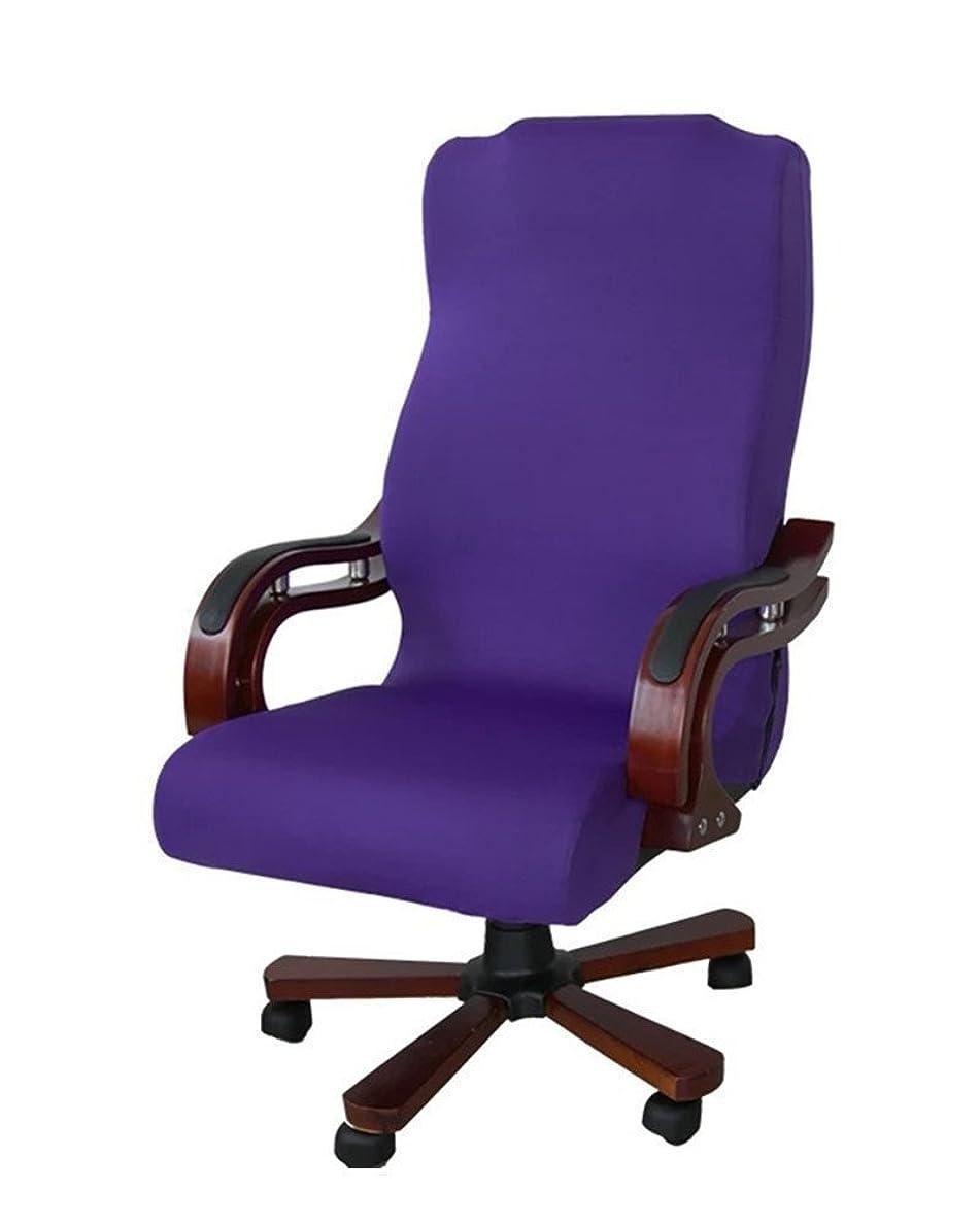 パーク特殊姓Yiwant オフィスチェアカバー 事務椅子 カバー 回転座椅子背もたれ カバー 着脱可能 ブラック(1003-5)