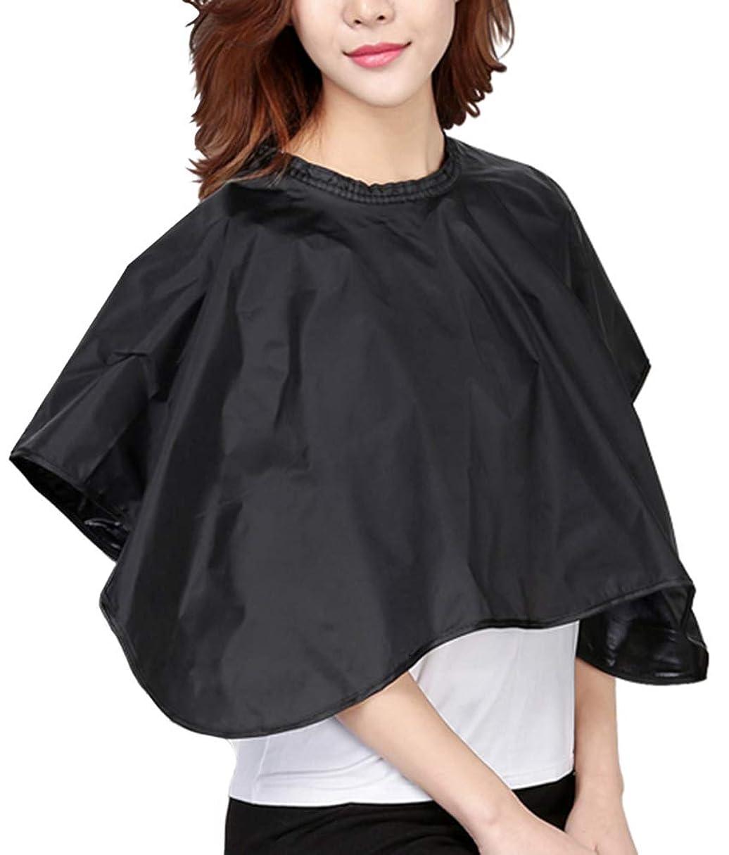 ドック凶暴な予約(ヨーテイ) Youtei 小型 防水 散髪 ケープ ヘアエプロン (82×71cm, ブラック)