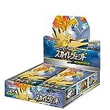 ポケモンカードゲーム サン&ムーン 強化拡張パック「 スカイレジェンド」 BOX