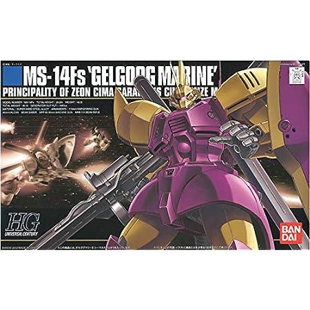 HGUC 1/144 ゲルググマリーネ シーマ機 (機動戦士ガンダム0083 STARDUST MEMORY)