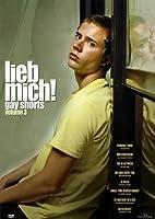 Lieb mich! - Gay Shorts - OmU - Vol. 03
