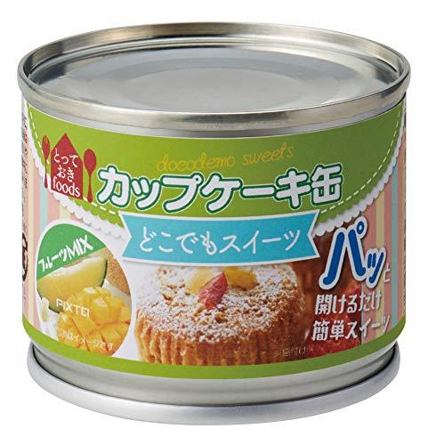 トーヨーフーズ どこでもスイーツ缶 カップケーキ フルーツミックス 55g