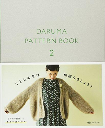 DARUMA PATTERN BOOK 2 (ダルマ パターン ブック 2)の詳細を見る