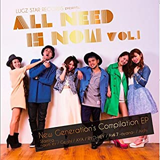 ALL NEED IS NOW!!VOL.1